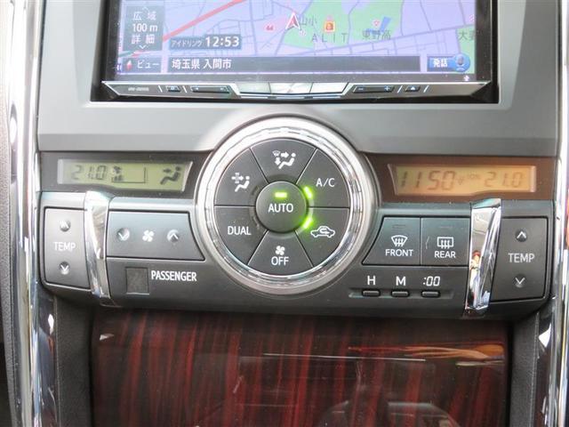 250G リラックスセレクション・ブラックリミテッド HDDナビ ETC バックカメラ CD DVD再生 フルセグ Bluetooth Pシート HIDオートライト スマートキー カーテンエアバッグ 純正16AW(15枚目)
