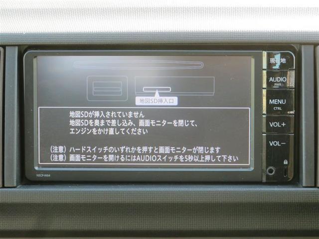 1.0X Lパッケージ・キリリ 純正SDナビ ETC CD ワンセグ AUX スマートキー アイドリングストップ ベンチシート(3枚目)