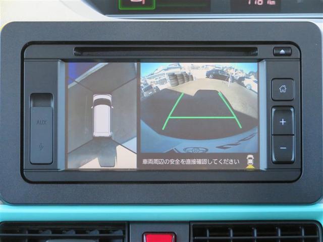 バックカメラの他に上から見下ろしたような画像が見れるアラウンド(全方位)モニター。前後左右を把握できる、すごい機能が装備されています!
