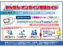 ハイブリッド Gパッケージ メモリーナビ バックカメラ ETC フルセグ DVD再生 HIDオートライト 純正17AW クルコン Pシート USB ミュージックサーバー アイドリングストップ(3枚目)