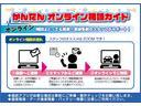 ハイブリッド Gパッケージ メモリーナビ バックカメラ ETC フルセグ DVD再生 HIDオートライト 純正17AW クルコン Pシート USB ミュージックサーバー アイドリングストップ(4枚目)