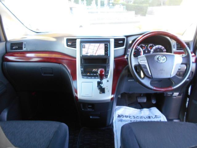 トヨタ アルファード 240S HDDナビ バックカメラ ワンセグ