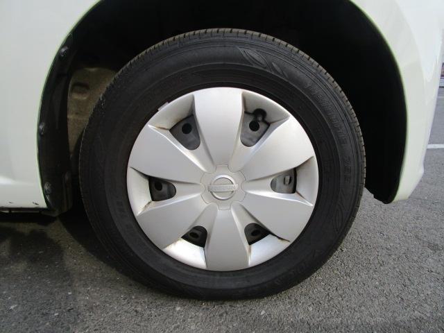 自動車保険も取り扱っています。お見積もりからでもOKです。お気軽にお問い合わせください。