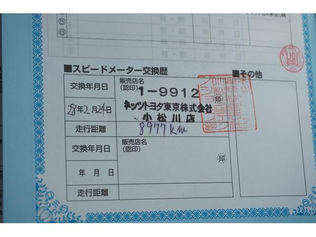 S チューン ブラック 純正ナビ フルセグ バックアカメラ(18枚目)
