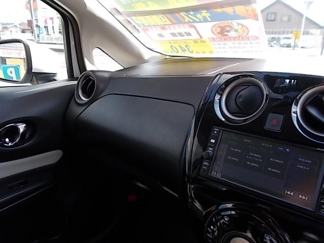 「日産」「ノート」「コンパクトカー」「茨城県」の中古車34