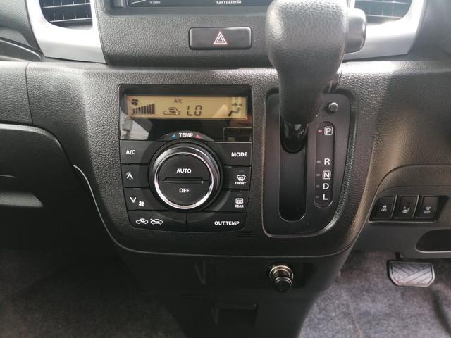 Gリミテッド デュアルカメラブレーキサポート 左パワースライドドア DVD Bluetooth(18枚目)