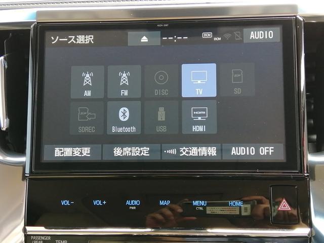 2.5Z Aエディション ナビ フルセグTV 後席フリップダウンモニター 両側パワースライドドア セーフティセンス LEDヘッドランプ(16枚目)