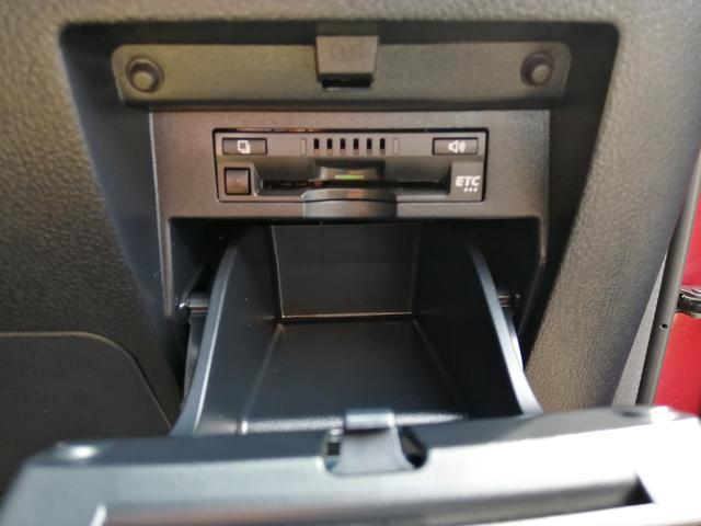 2.5Z Aエディション ナビ フルセグTV 後席フリップダウンモニター 両側パワースライドドア セーフティセンス LEDヘッドランプ(22枚目)
