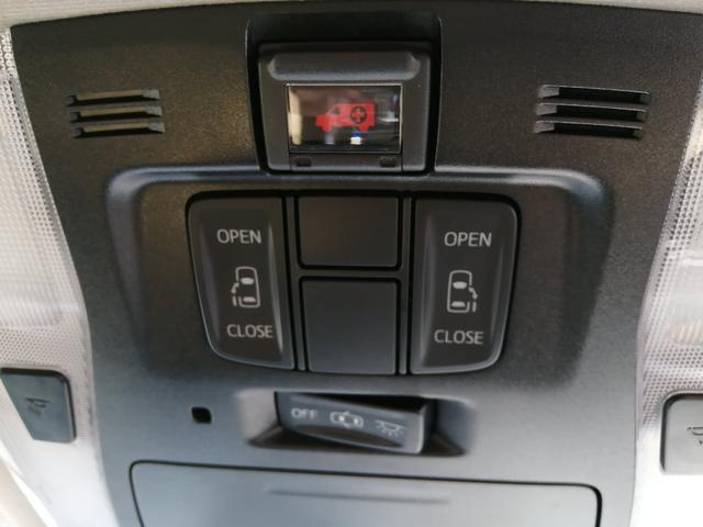 2.5Z Aエディション ナビ フルセグTV 後席フリップダウンモニター 両側パワースライドドア セーフティセンス LEDヘッドランプ(23枚目)