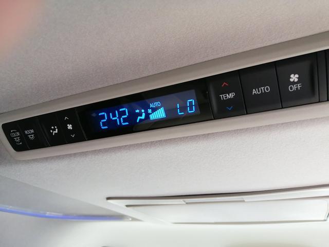 2.5Z Aエディション ナビ フルセグTV 後席フリップダウンモニター 両側パワースライドドア セーフティセンス LEDヘッドランプ(25枚目)