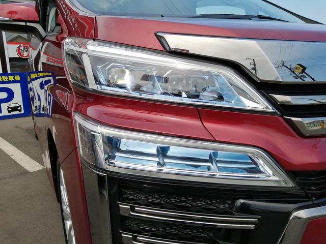2.5Z Aエディション ナビ フルセグTV 後席フリップダウンモニター 両側パワースライドドア セーフティセンス LEDヘッドランプ(33枚目)