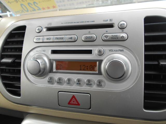 日産 モコ E スマートキー CD