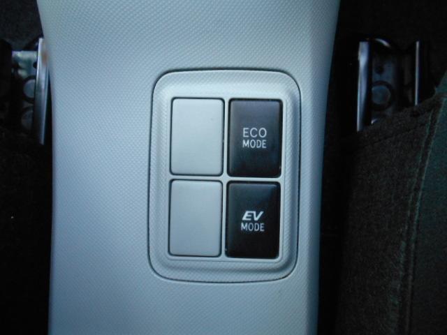 トヨタ アクア S スマートキー Pスタート LED フォグ ETC 電格