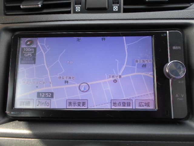 250G Sパッケージ SDナビ DVD フルセグ Bカメラ(14枚目)