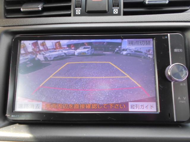 250G Sパッケージ SDナビ DVD フルセグ Bカメラ(15枚目)