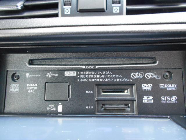 250G Sパッケージ SDナビ DVD フルセグ Bカメラ(17枚目)