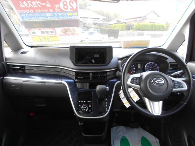 カスタム RS ハイパーSAII スマートキー LED(12枚目)