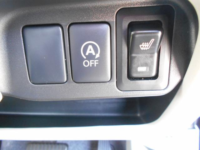 E CD キーレス I-STOP 運転席シートヒーター(19枚目)