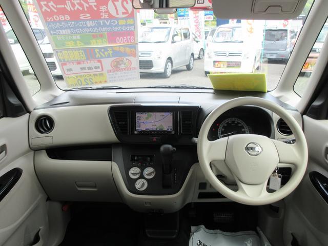 S SDナビ CD ワンセグ Bカメラ ETC I-STOP(11枚目)