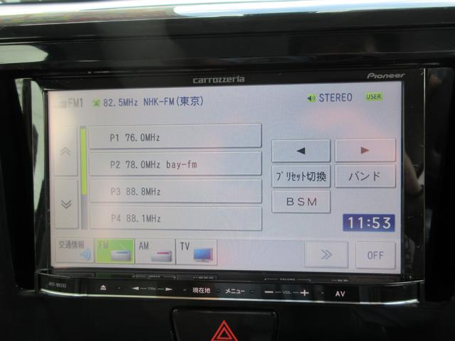 S SDナビ CD ワンセグ Bカメラ ETC I-STOP(13枚目)