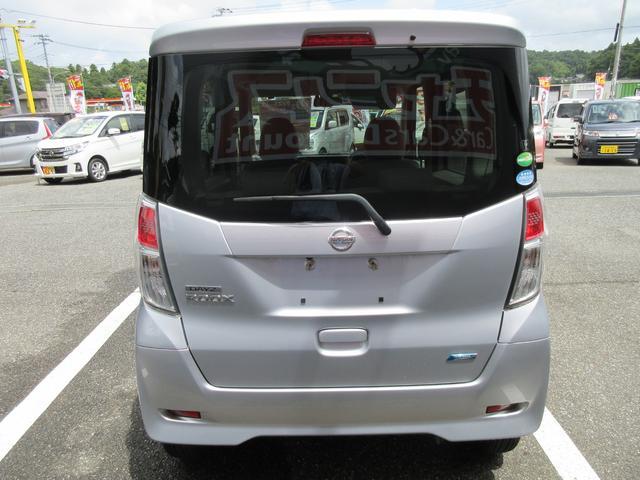S SDナビ CD ワンセグ Bカメラ ETC I-STOP(18枚目)