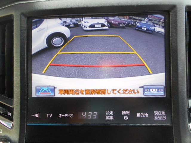 アスリートS ブラックスタイル HDDナビ DVD フルセグ(15枚目)