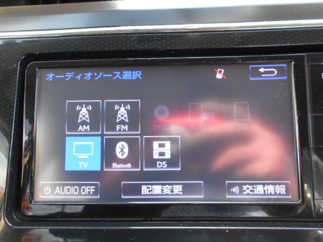 S SDナビ CD DVD フルセグ ブルートゥース ETC(16枚目)