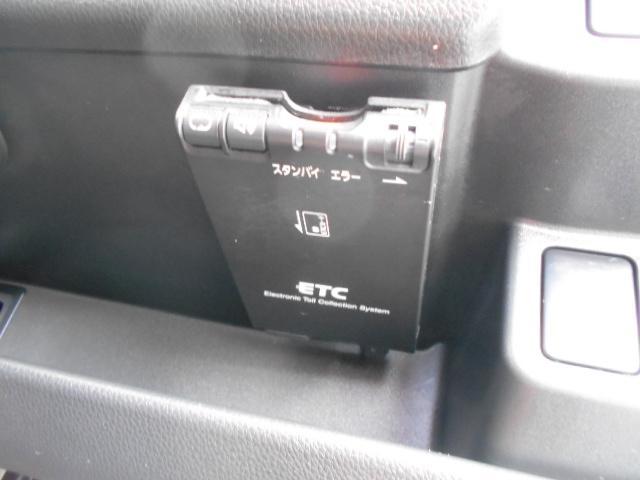 ハイウェイスター X SDナビ CD ブルートゥース ETC(19枚目)