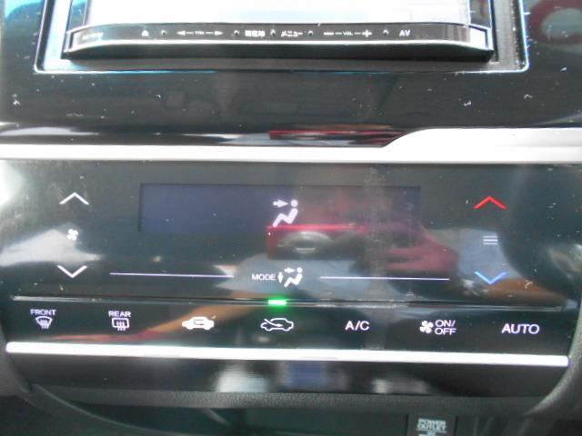 Fパッケージ SDナビ CD ETC 衝突軽減ブレーキ(17枚目)