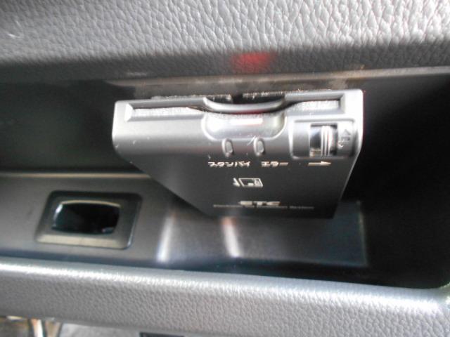 ライダー X Gパッケージ SDナビ CD フルセグ HID(19枚目)