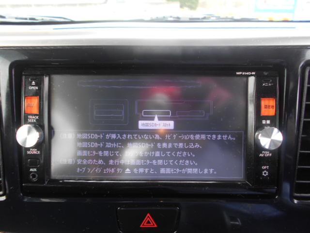 ハイウェイスター X SDナビ DVD フルセグ Bカメラ(15枚目)
