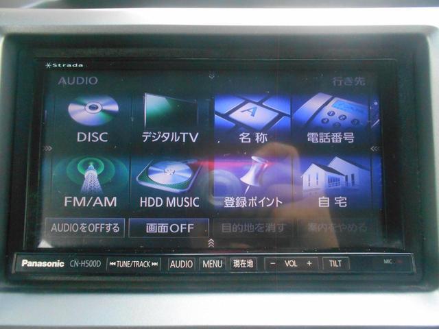 Z クールスピリット メモリーナビ バックカメラ ETC(14枚目)