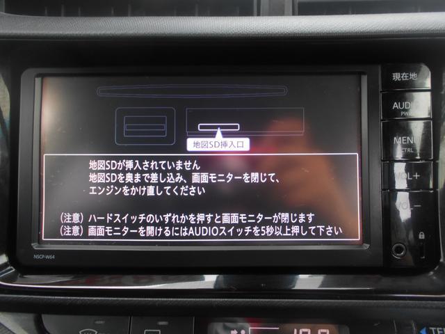 Sスタイルブラック SDナビ スマートキー バックカメラ(9枚目)