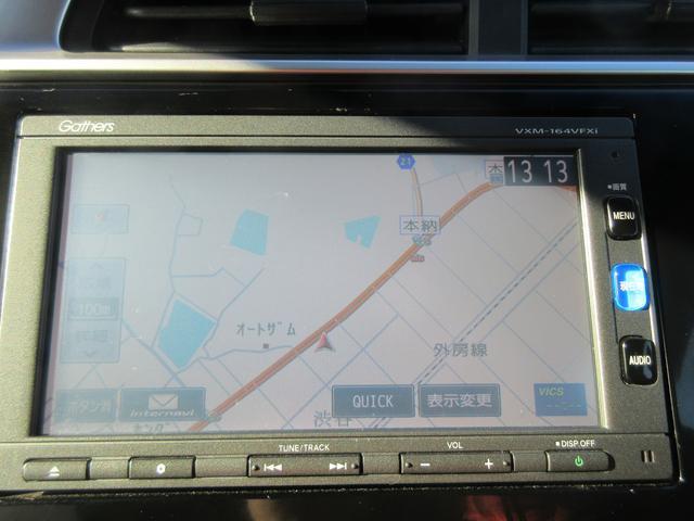 13G・Fパッケージ コンフォートエディション SDナビ(13枚目)
