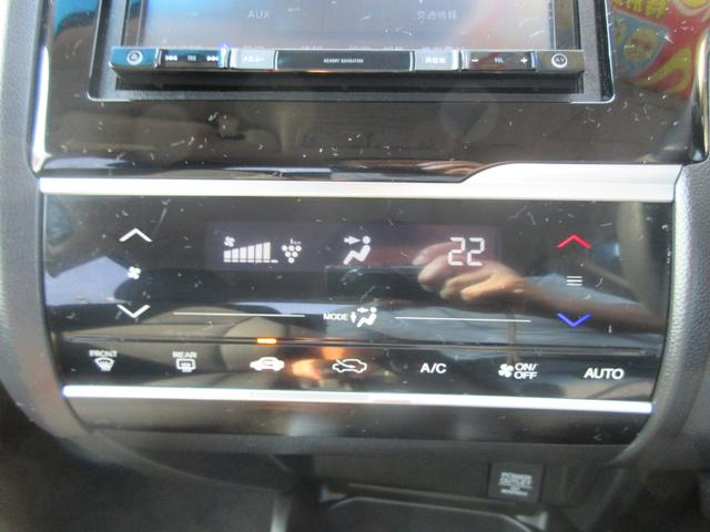 13G・F メモリーナビ Bカメラ Bluetooth ETC(18枚目)