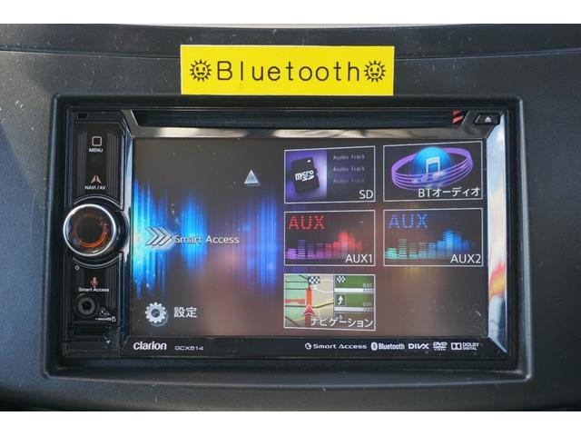 スタイル ETC メモリーナビ Bluetooth ワンセグ(29枚目)