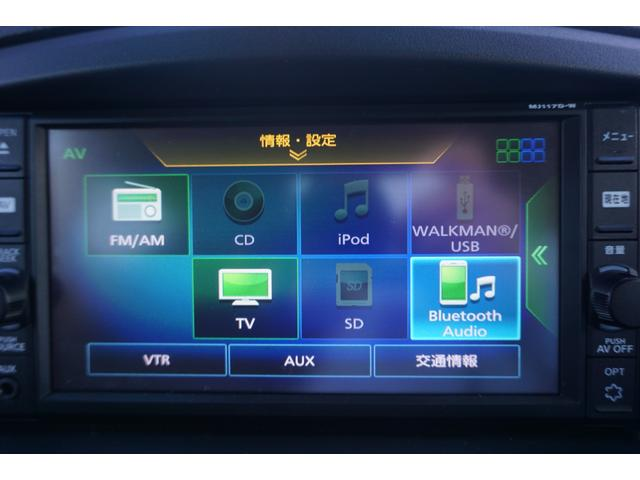 250ハイウェイスターS Pスタート バックカメラ ETC SDナビ Bluetooth(12枚目)