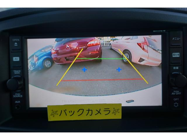 250ハイウェイスターS Pスタート バックカメラ ETC SDナビ Bluetooth(29枚目)