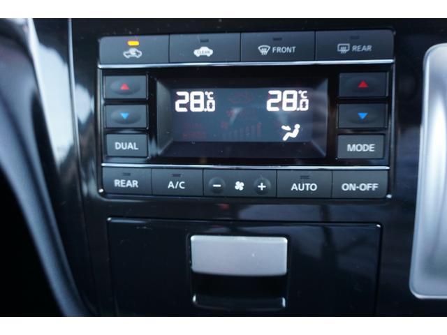 250ハイウェイスターS Pスタート バックカメラ ETC SDナビ Bluetooth(30枚目)