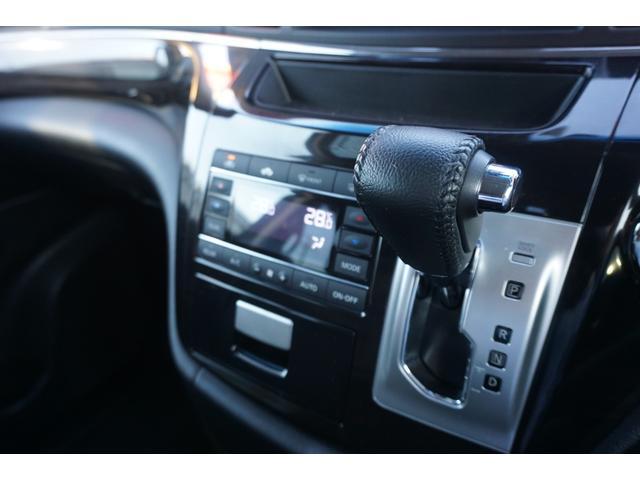 250ハイウェイスターS Pスタート バックカメラ ETC SDナビ Bluetooth(31枚目)