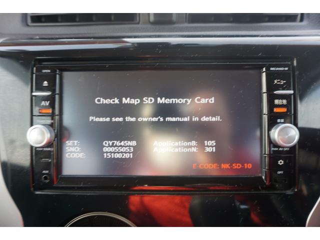 ハイウェイスター X SDナビ アラウンドビューモニター エマージェンシーブレーキ ワンセグ DVD Bluetooth(13枚目)