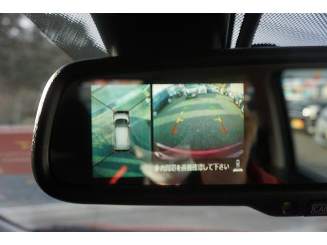 ハイウェイスター X SDナビ アラウンドビューモニター エマージェンシーブレーキ ワンセグ DVD Bluetooth(15枚目)