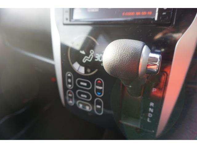 ハイウェイスター X SDナビ アラウンドビューモニター エマージェンシーブレーキ ワンセグ DVD Bluetooth(17枚目)