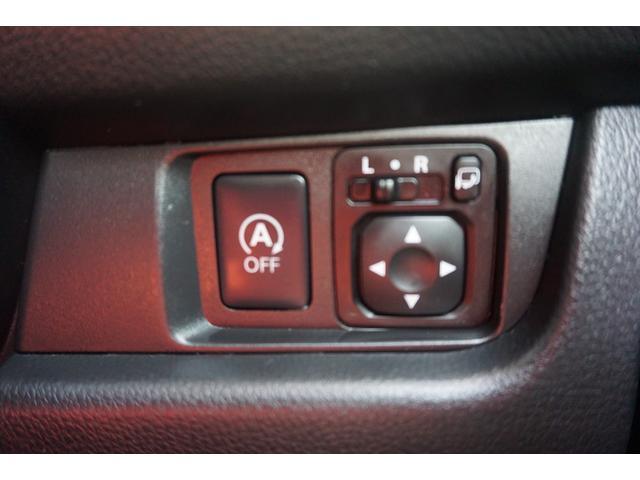 ハイウェイスター X SDナビ アラウンドビューモニター エマージェンシーブレーキ ワンセグ DVD Bluetooth(20枚目)