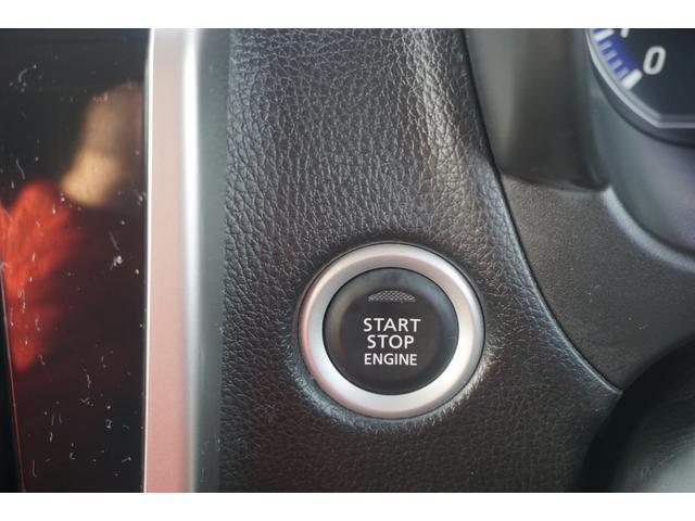 ハイウェイスター X SDナビ アラウンドビューモニター エマージェンシーブレーキ ワンセグ DVD Bluetooth(21枚目)