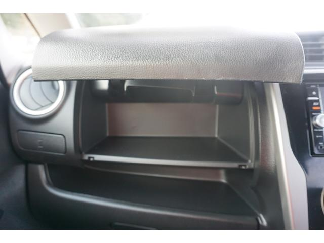 ハイウェイスター X SDナビ アラウンドビューモニター エマージェンシーブレーキ ワンセグ DVD Bluetooth(34枚目)