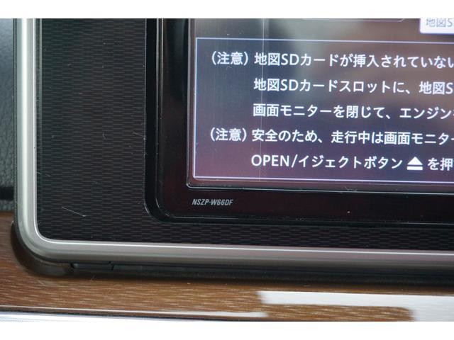 スタイルX SAII SDナビ フルセグ CD DVD バックカメラ(15枚目)