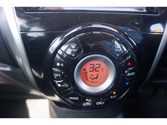 X DIG-S アラウンドビューモニター ワンセグ スマートキー CD DVD Bluetooth(16枚目)