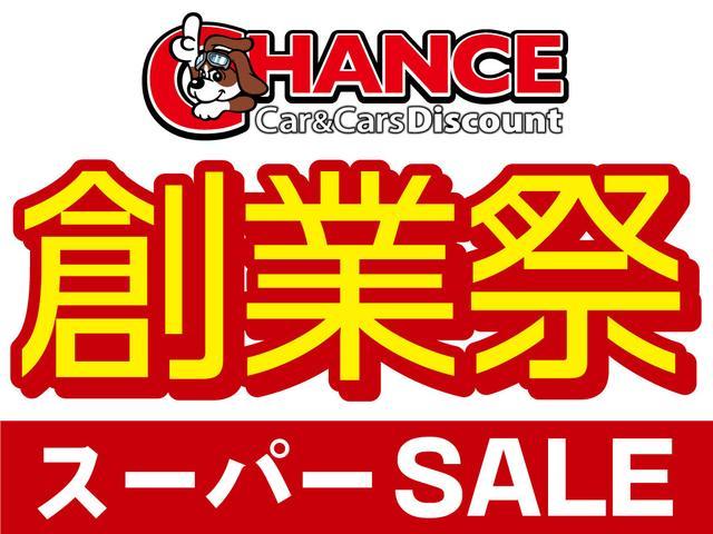 トヨタ アクア S メモリーナビ フルセグ CD DVD Bモニター ETC