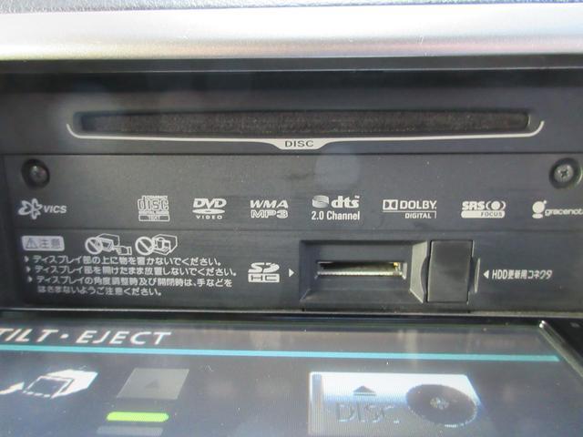 S エアロ-Gパッケージ  HDDナビ スマートキー(13枚目)
